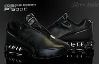 "Adidas Porsche Design IV ""Leather Black/Grey"""