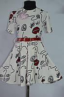 """Трикотажное платье """"Графика"""" для девочек от 6 до 13 лет (32-40 размер)"""