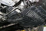 Защита картера двигателя и кпп Geely CK 2005-, фото 4