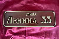 Офисные и ритуальные таблички (опт/розница)