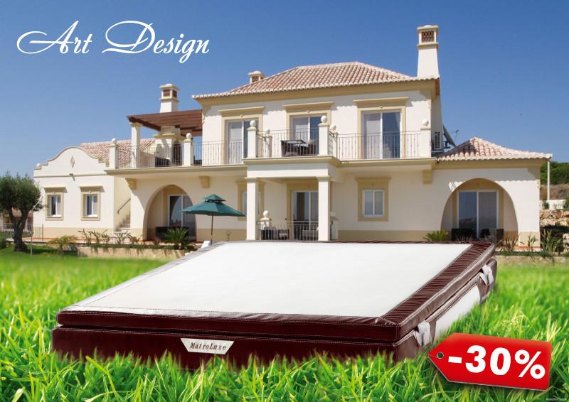 Дизайн листовки A4