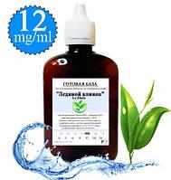 Никотиновая база Ледяной клинок  12 мг/мл  1 литр