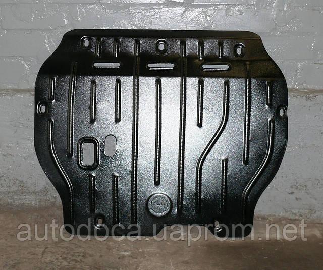 Защита картера двигателя и акпп  Kia Rio  2005-