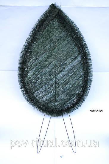 Венок №195