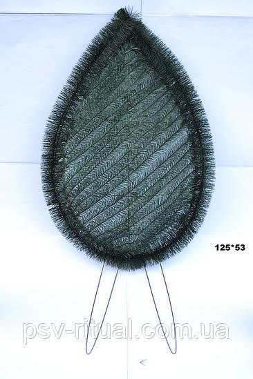 Венок №196