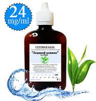 Никотиновая база Ледяной клинок  24 мг/мл  1 литр