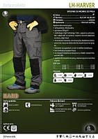 Брюки рабочие LH-HARVER