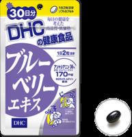 Витамины для Глаз с Черникой DHC (60 гранул)
