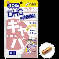 Витамины для Мозга DHC ГАБА Антистесс (30 капсул)