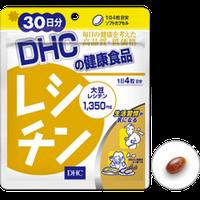 Витамины Улучшение Памяти с лецитином DHC (120 гранул)