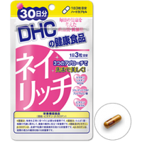 Витамины для ногтей DHC для женщин (90 капсул)