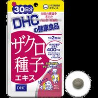 Комплекс витаминов для женщин с цимицифугой DHC (60 таблеток)