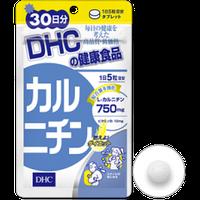L-карнитин для похудения DHC (150 таблеток)