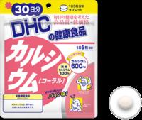 Биодобавка для суставов и костей DHC Кальций Коралл (150 таблеток)