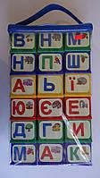 """Кубики """"Абетка"""" с элементами крепления укр.яз в сумке,18шт,Юника.Кубики развивающие с креплением Украинская Аб"""