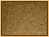 Гротто, марморино линия-нанесение и продажа декоративной штукатурки 18 грн/кг