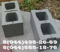 Шлакоблок стеновой М75-100 390*190*190 с доставкой