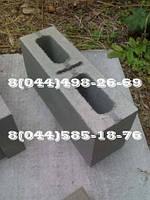 Шлакоблок перегородочный М75-100 390*190*120 с доставкой