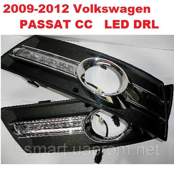 DRL дневный ходовый огни на 2009-2012 Volkswagen PASSAT CC