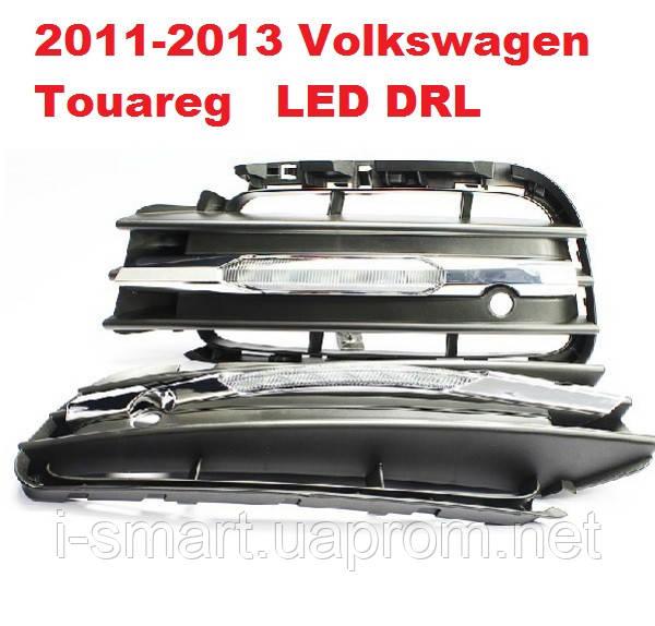 DRL дневный ходовый огни на 2011-2013 Volkswagen Touareg