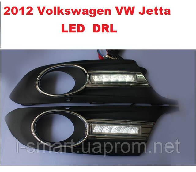 DRL дневный ходовый огни на 2012 Volkswagen VW Jetta