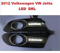 DRL дневный ходовый огни на 2012 Volkswagen VW Jetta, фото 1
