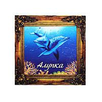 """""""Дельфины"""" магнит - картина Алупка 70х70 мм"""