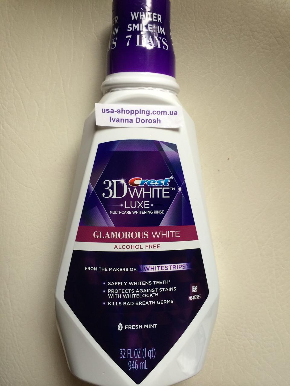 Отбеливающий ополаскиватель для рта Crest 3D Glamorous white