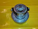 Электродвигатель мотор SKL VAC035UN 230V / 1400W, фото 3