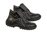 Ботинки BRK-TAGO
