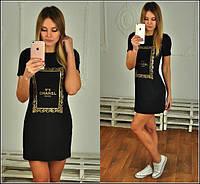Платье туника Шанель чёрная
