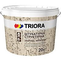 Штукатурка структурная короед TRIORA ,зерно (2-2.5мм) 20кг