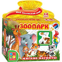 Игра на магнитах Vladi Toys Зоопарк