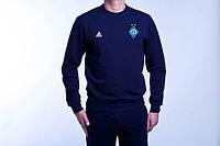 Спортивный костюм Динамо киев - синий,адидас(Adidas)