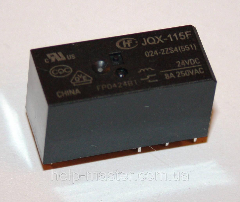 Електромеханічне Реле JQX-115F 024-2ZS4; 24VDC,