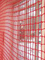 Сетка оградительная (разделительная)ячея 100х100, диаметр шнура 3,5мм, цветная, м.кв
