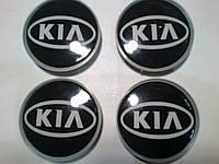 Колпачки в диски KIA диаметр 56 мм