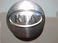 Колпачок в диск KIA диаметр 50 мм
