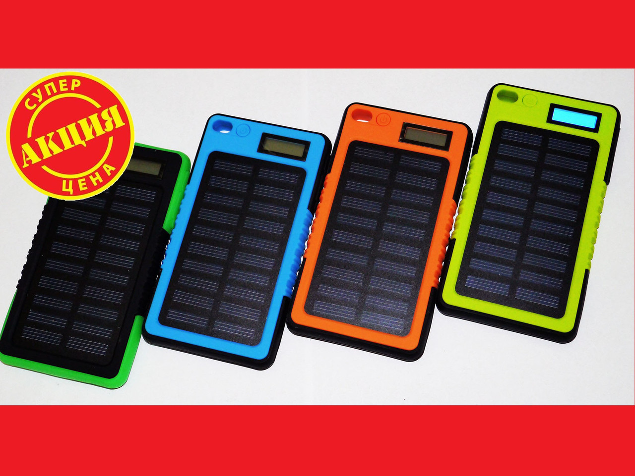 121ea8c50d094 Power Bank 20000mAh LCD Солнечная батарея зарядка -