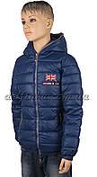 Куртка демисизонная 6-10 лет 1850 бр мальчик синий, фото 1