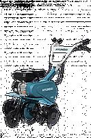 Культиватор бензиновый Hyundai Т 850 (6,5 л.с)