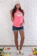 """Джинсовые шорты для беременных """"Brianna"""", синий с потертостями, фото 1"""