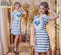 Платье в полоску, ат3229 ДГ