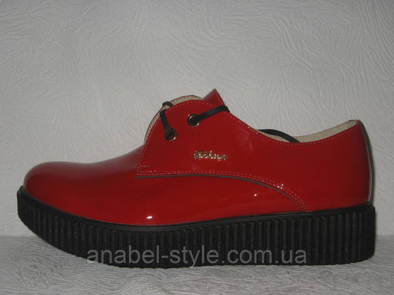 Туфли-оксфорды женские на толстой подошве лаковые красные