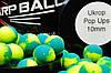Бойлы Карпболлы Carpballs Pop Ups 10 mm Ukrop