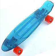 Скейтборд/скейт Penny Board прозрачный синий