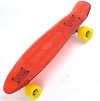 Скейтборд/скейт Penny Board прозрачный красный