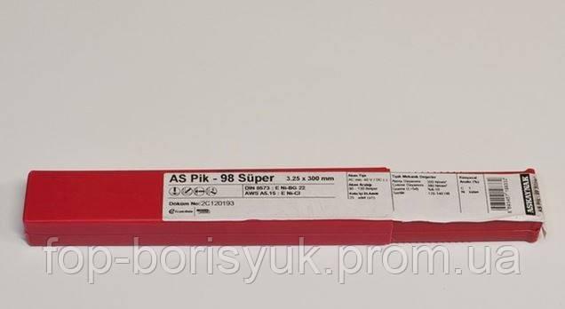 Сварочные электроды по чугуну  ASPik 98 Super d-4,0mm