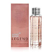 (ОАЭ) Mont Blanc / Мон Блан -  Legend pour Femme  75 мл Женские