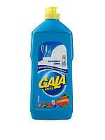 Жидкость для мытья посуды Gala Ягода, 500 мл